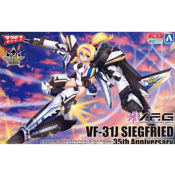 ACKS V.F.G 마크로스 델타 VF-31 지크프리드 35th 애니버서리 [4월입고완료] [4905083056165]