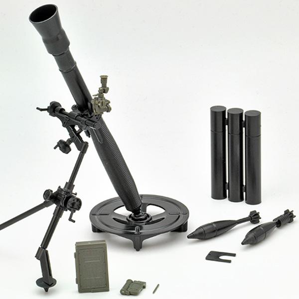 [리틀아모리] [LD035] 1/12 81mm 박격표 M252타입 [10월발매/11월입고예정][4543736318767]