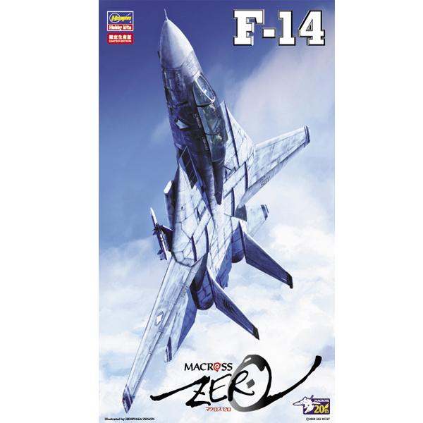 1/72 마크로스 제로 - F-14 [1월입고완료] [4967834657618]