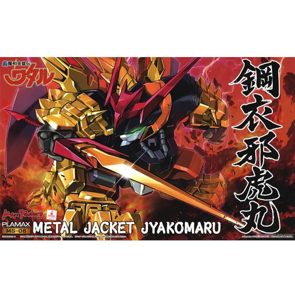 PLAMAX MS-08 마신영웅전 와타루 - 메탈쟈켓 쟈코마루 [5월입고예정] [4545784012246]