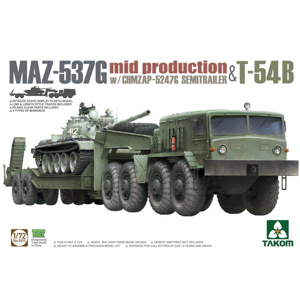 1/72 러시아군 MAZ-537G 트랙터 w/CHMAZP-5247G 세미트레일러 탱크 운반차&T-54B 중전차 [6월입고완료] [4897051421856]
