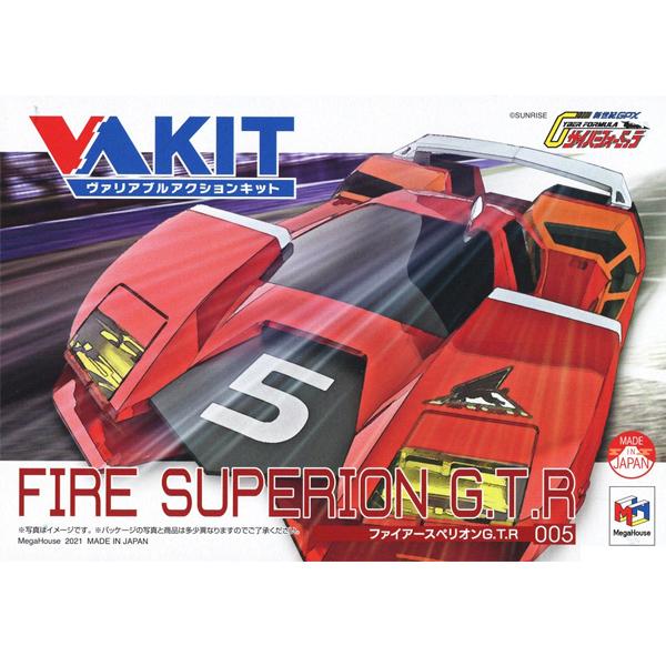 1/43 베리어블 액션 키트 신세기 GPX 사이버 포뮬러 Vol.2 - 005.스페리온 GTR [4월입고완료] [4535123830181]
