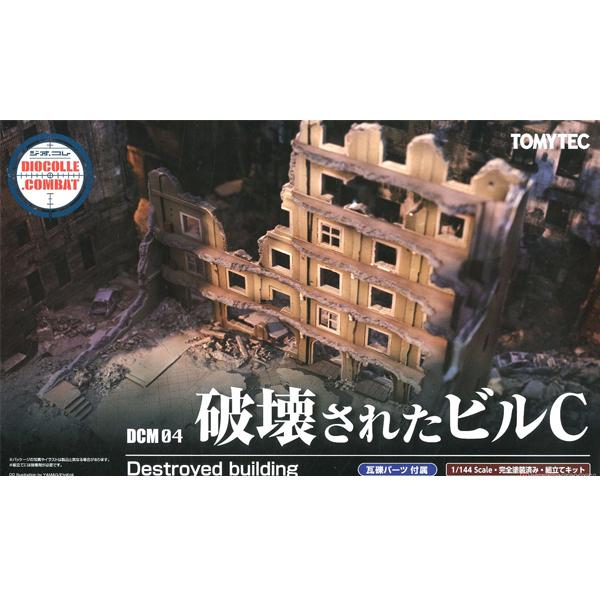 DCM04 1/144 디오코레 파괴된 빌딩 C [3월입고완료] [4543736311874]