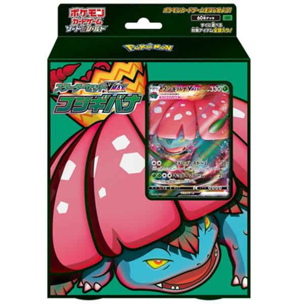 포켓몬스터 카드 게임 소드&실드 스타터 세트 VMAX 이상해꽃(1팩60매) [12월입고완료] [4521329305998]